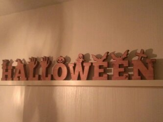 ハロウィン☆木製アルファベット文字☆HALLOWEENの画像