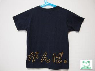 クライミング向けTシャツ/100サイズ~大人用サイズの画像