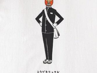 覆面男子レスラー【Tシャツ】の画像
