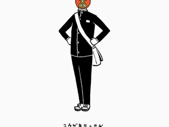 覆面男子レスラー 【 Tシャツ 】の画像