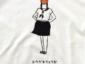 覆面レスラー・女子の画像