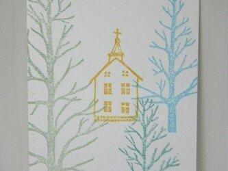 葉書〈木々の向こう 教会-2〉の画像