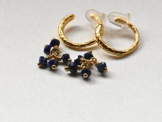 [EC] Bouquet (Lapis lazuli) Ear Clipsの画像