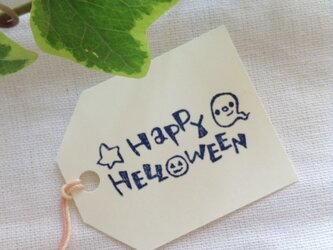 ハロウィンはんこ Happy Helloweenの画像