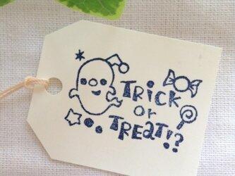 ハロウィンはんこ Trickor Treatの画像