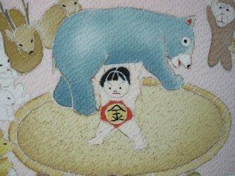 金太郎手描き 京友禅染め絵のみの画像