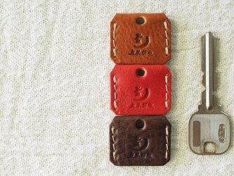 革の鍵カバー / 秋色の画像