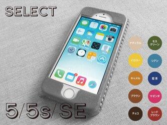 【受注制作】iPhoneケース《5/5S/SE専用》|SELECTの画像