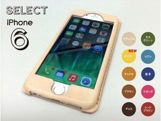 【受注制作】iPhone6/6s専用ケース|SELECTの画像