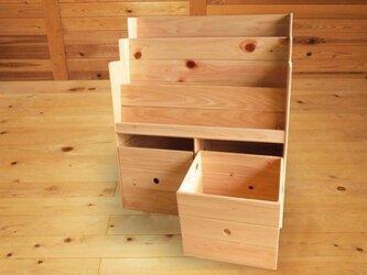ひのきの絵本棚+収納ボックスセットの画像