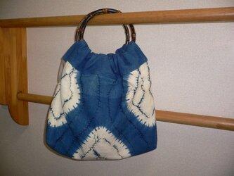 藍染め絞り 手提げバッグの画像