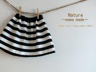 【秋物新作】ボーダーフレアベビースカート 80の画像