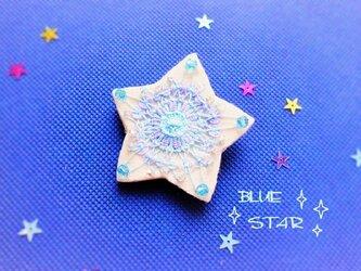 テネリフレースのスターブローチ(ブルー)の画像