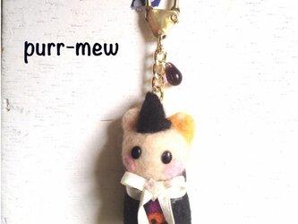 こけしキーホルダー ハロウィン魔法猫の画像