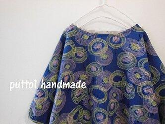 ブルー☆コットンバラニンのフラワープリント ビッグシャツ の画像
