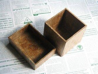英字の小箱セット(チーク)の画像