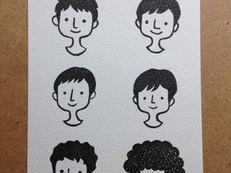 *男の子シリーズ* 手彫りはんこ ポストカードの画像
