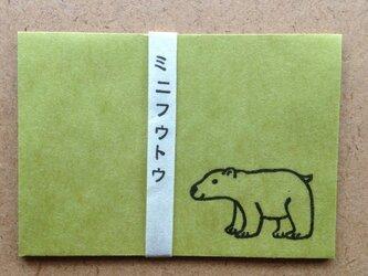 手彫りはんこ *動物ミニ封筒*の画像