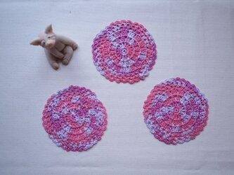 maaru コースター ピンク系【9.5cm】の画像