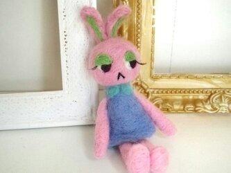 羊毛♪おすまし♪うさぎ♪ピンクの画像