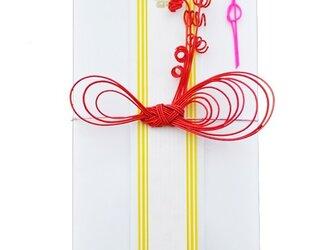 ご祝儀袋 - ribbon - 3の画像