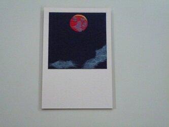 皆既月蝕(ポストカード)の画像