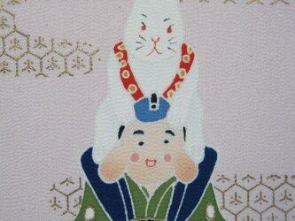 耳くらべ(2)(岩手県)手描きの京友禅染 絵のみの画像