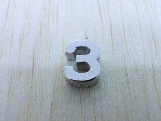 【3】数字のペンダント+チェーン付きの画像