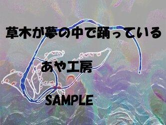 2014.10 CG画集22(POSTCARD)の画像