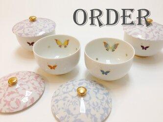 [r様オーダー品] アラベスクと蝶の煎茶椀・ペアの画像