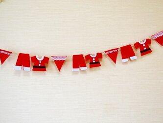 サンタさん服洗濯中!クリスマスがーランドの画像