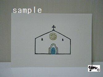 葉書〈教会-1〉の画像