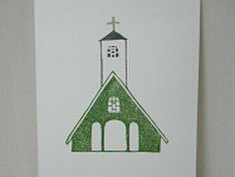 葉書〈教会-2〉の画像