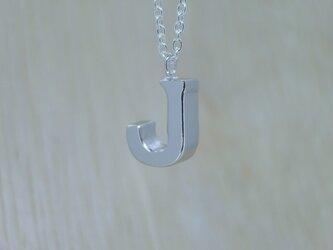 【J】アルファベット文字のペンダント+チェーン付きの画像