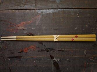 【SALE】うるしの箸 黄色の野に咲く花 の画像