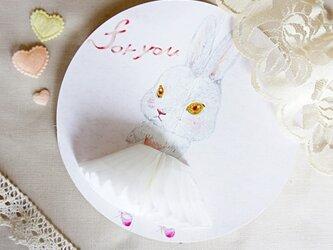 【再販】うさぎのバレリーナグリーティングカードの画像