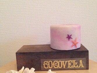 ピンクサンセットキャンドルの画像