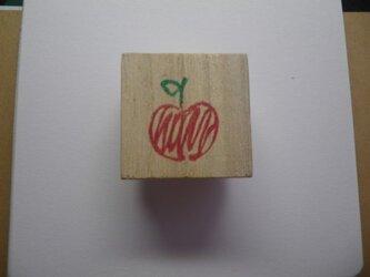 手書き風りんご (消しゴムはんこ)の画像