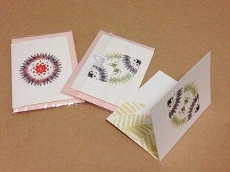 封筒付きカード ヒマワリ 2枚の画像