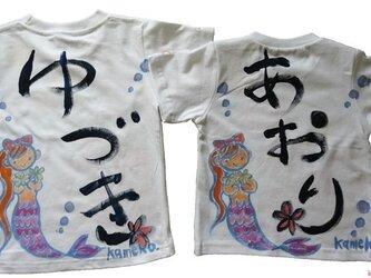 二枚セット★おそろい特注手描きTシャツ★名入れ★プレゼント出産祝いにの画像