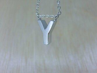 【Y】アルファベット文字のペンダント+チェーン付きの画像