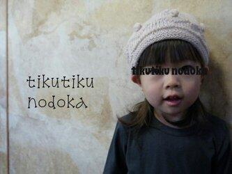 親子ペアニット帽♪の画像