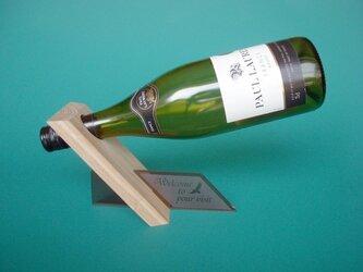 アクリル&木製 ワインボトルスタンド BS-WA BS-ALの画像