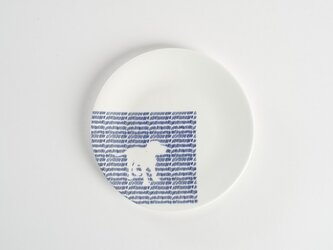 White Dog Plate-白い犬のお皿-の画像