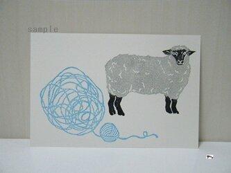 葉書〈羊 毛糸(ヨコ)-8〉の画像