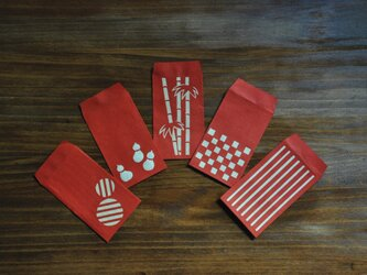 和紙のぽち袋 紅(5枚セット)の画像