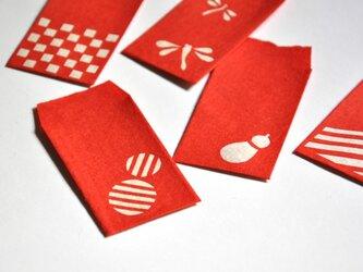 和紙のミニミニぽち袋(5枚セット)の画像
