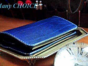 革の宝石・ルガトー・長財布(紺)の画像