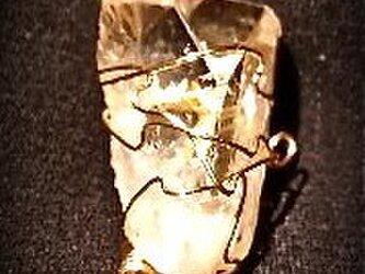 シャンパントパーズ ペンダントヘッドの画像