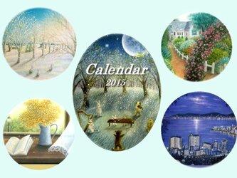 2015年パステルアートカレンダーの画像